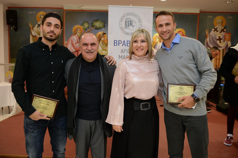 Βραβεύσεις Άριστων Μαθητών-Αθλητών - 2019
